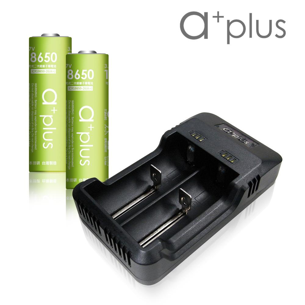 a+plus 18650智能充電組(充電器+18650電池*2)
