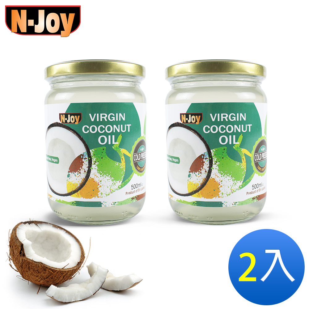【N-Joy 恩久】500ml有機冷壓初榨椰子油(2入)