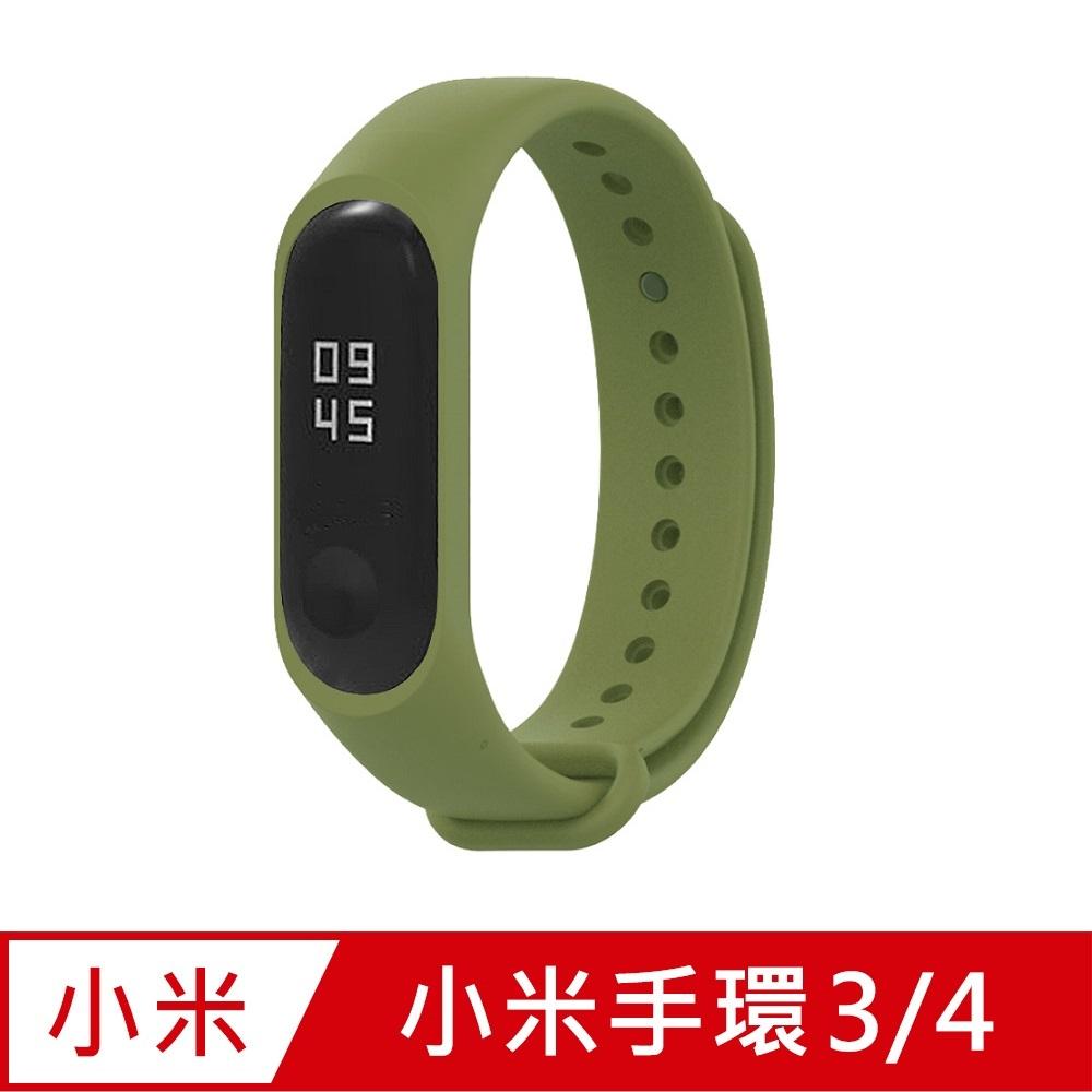 小米手環4代/3代通用 矽膠運動替換錶帶-軍綠色