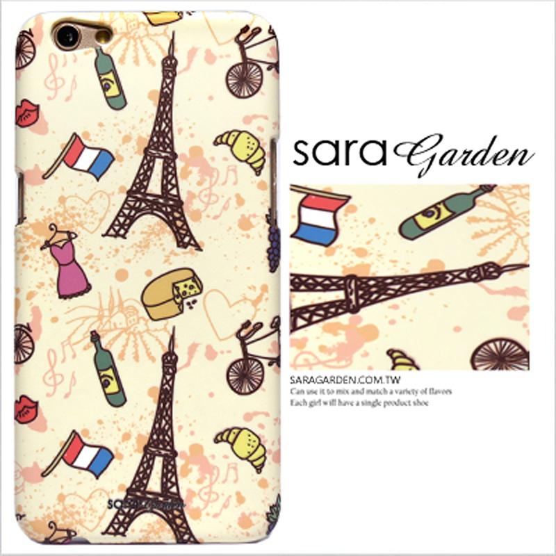 【Sara Garden】客製化 手機殼 Samsung 三星 J7Plus j7+ 手繪英國鐵塔 保護殼 硬殼