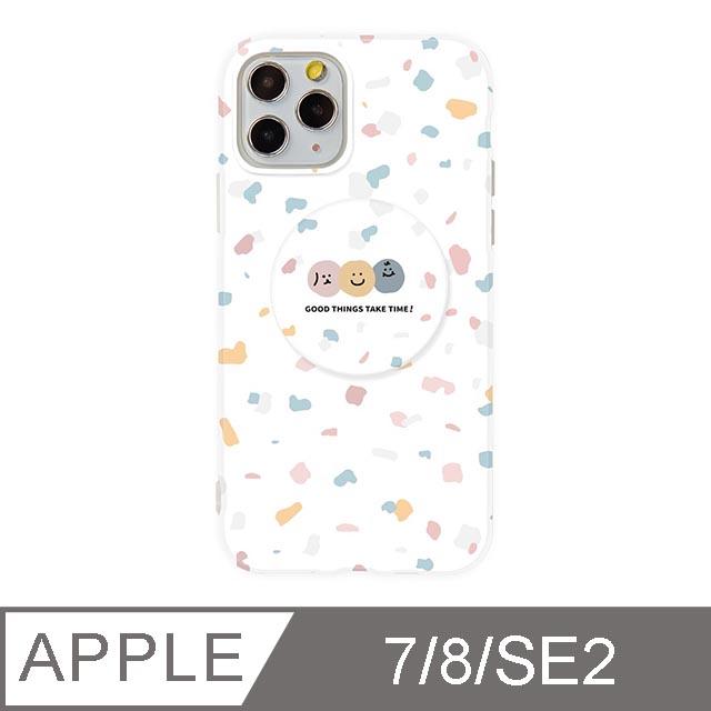 iPhone 7/8/SE2 4.7吋 Smilie笑臉水磨石氣囊支架iPhone手機殼 碎花三胞胎