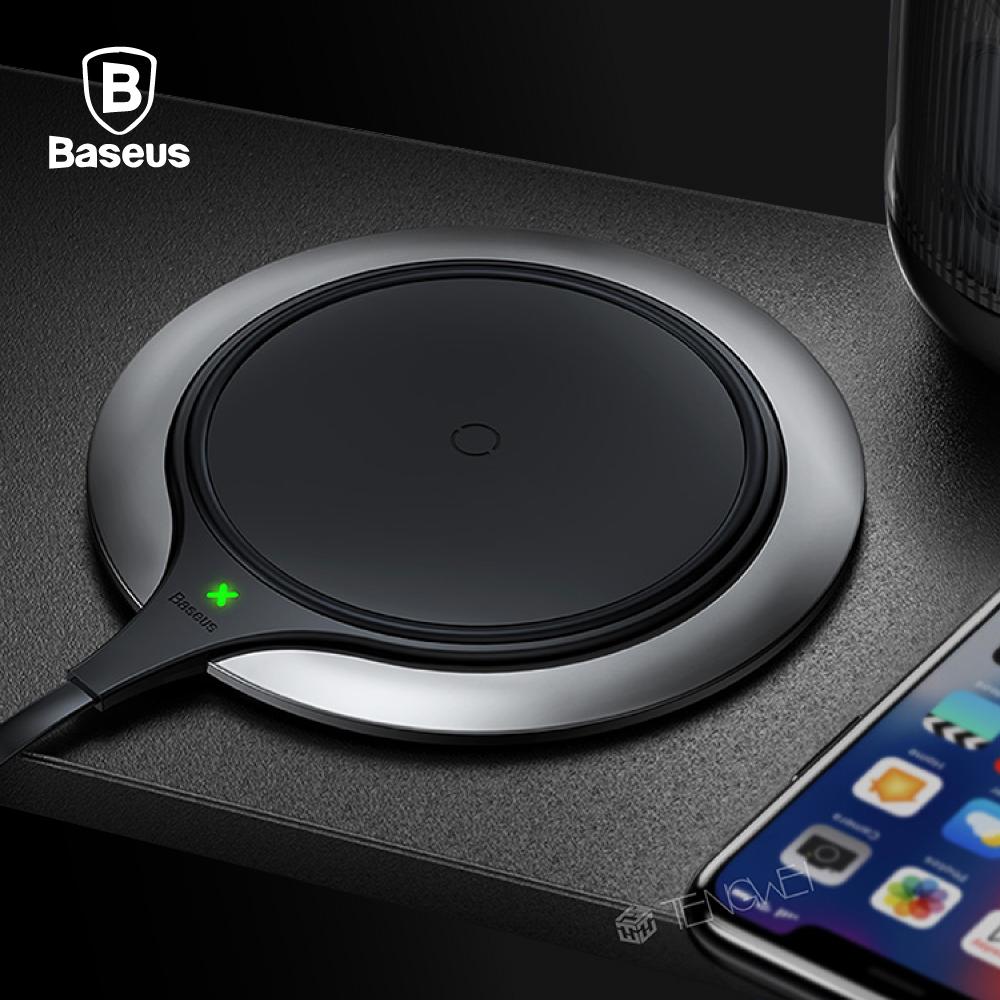 Baseus 倍思 金屬智能無線充 - 銀白色