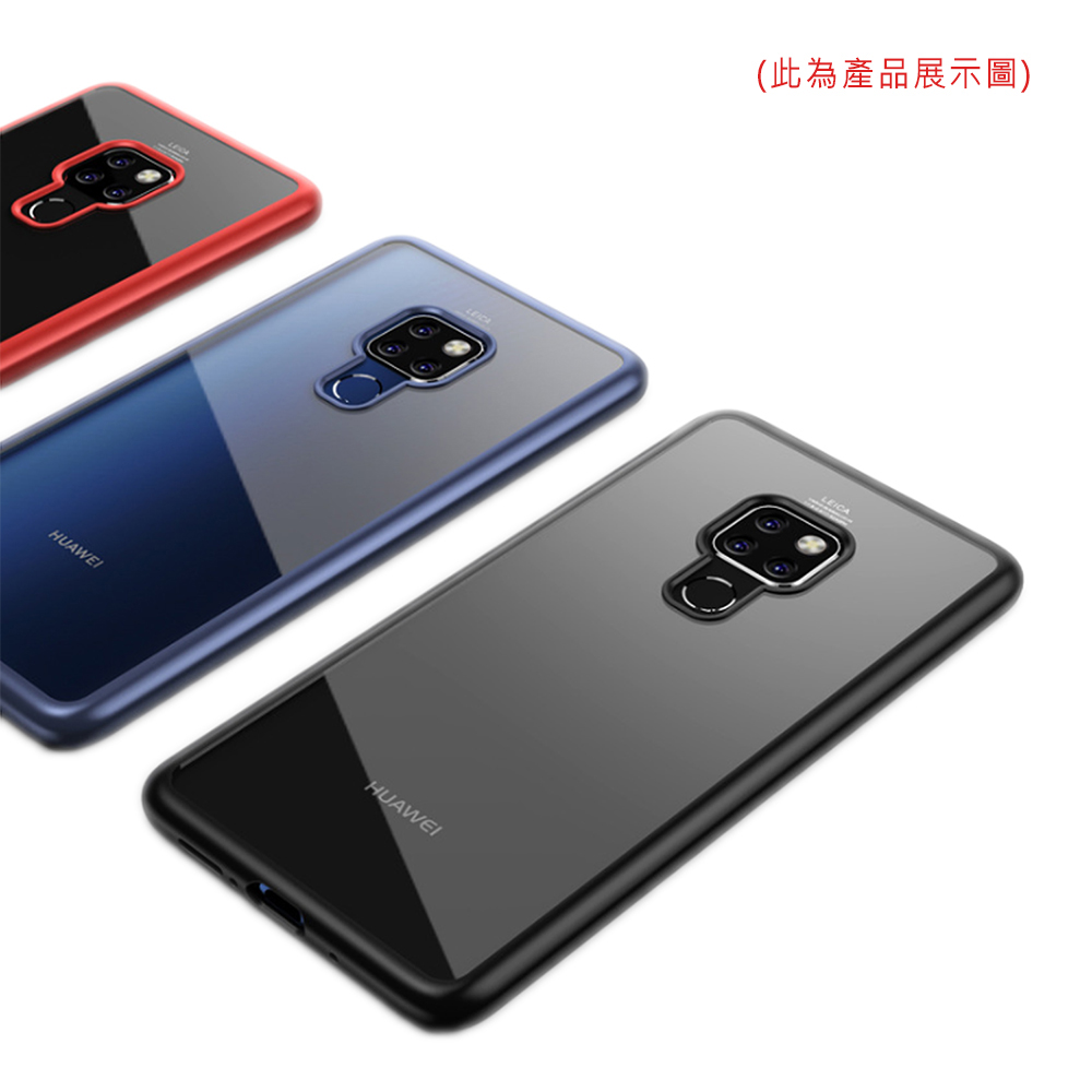QinD HUAWEI Mate 20 Pro 亮彩保護殼(紅色)