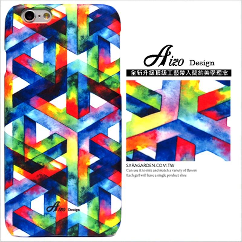 【AIZO】客製化 手機殼 SONY Z5P Z5 Premium 渲染 彩虹 圖騰 保護殼 硬殼