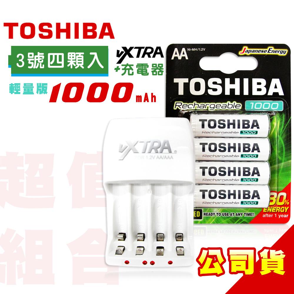 輕量版TOSHIBA東芝3號低自放電鎳氫充電電池1000mAh(4顆入)+VXTRA新經濟型充電器