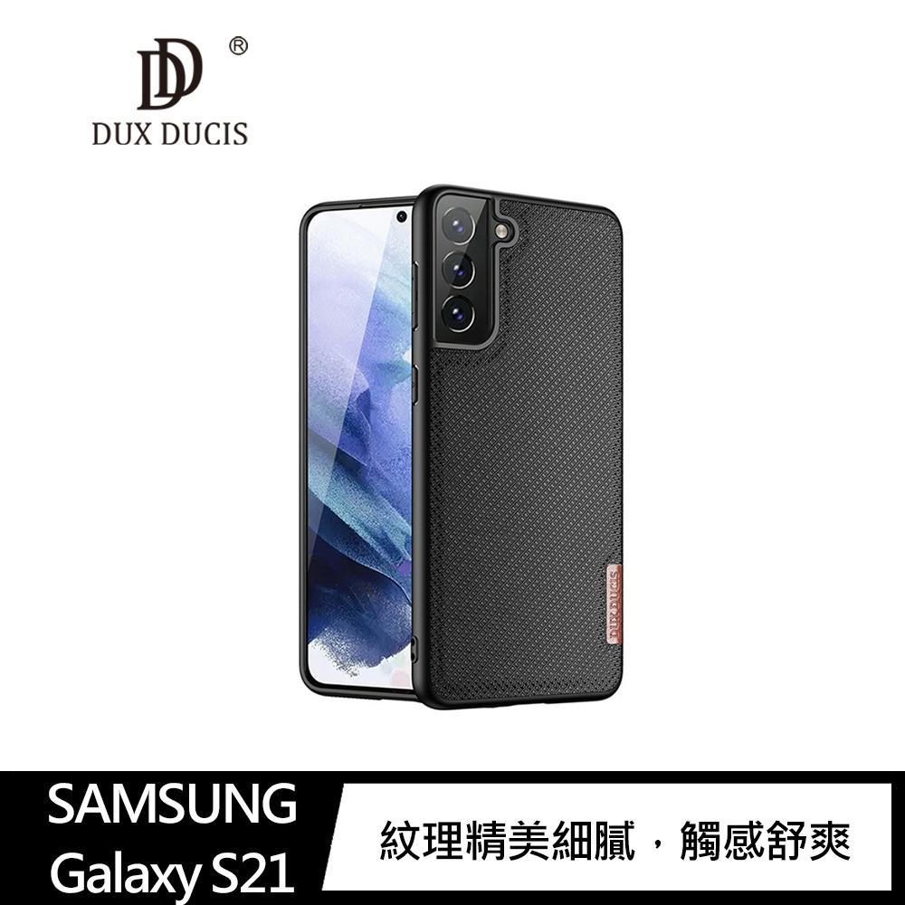 DUX DUCIS SAMSUNG Galaxy S21 Fino 保護殼(緞黑色)