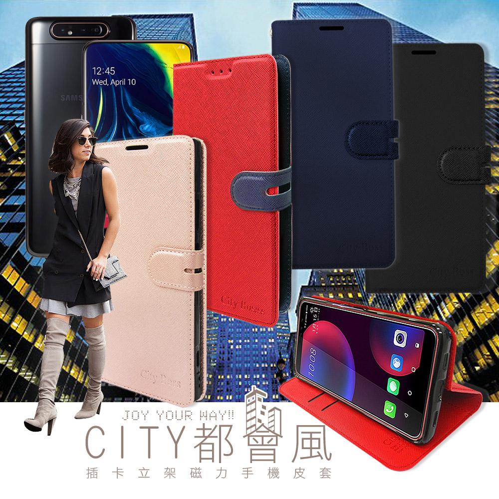 CITY都會風 三星 Samsung Galaxy A80 插卡立架磁力手機皮套 有吊飾孔 (承諾黑)