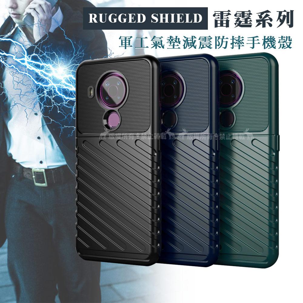 RUGGED SHIELD 雷霆系列 Nokia 5.4 軍工氣墊減震防摔手機殼(經典黑)