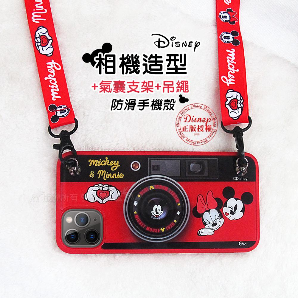 迪士尼相機造型 iPhone 11 Pro 5.8 吋 保護殼+掛繩+氣囊支架 大禮盒組(米奇)