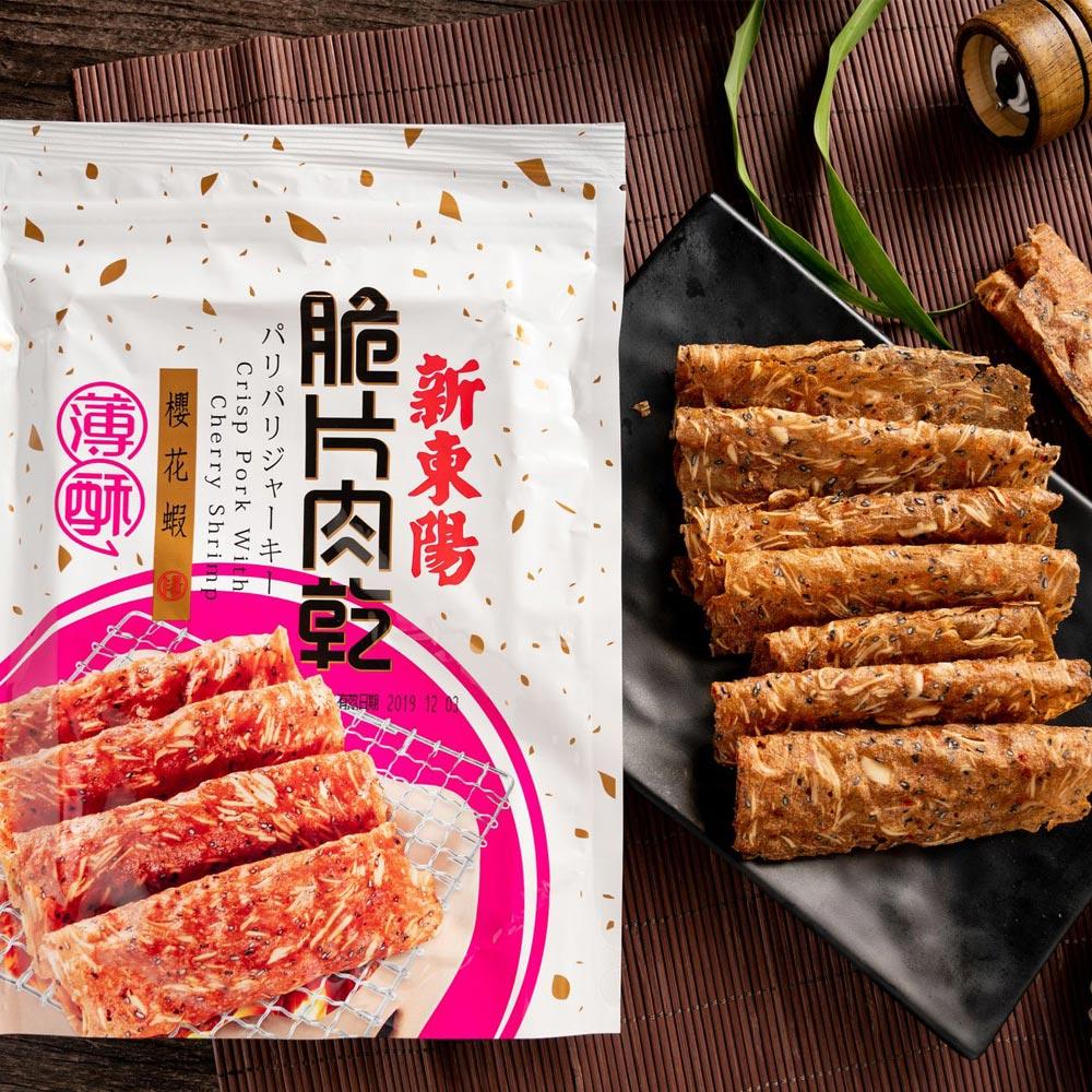 【新東陽】櫻花蝦薄脆片肉乾禮盒*2盒 (75g*2包/盒)