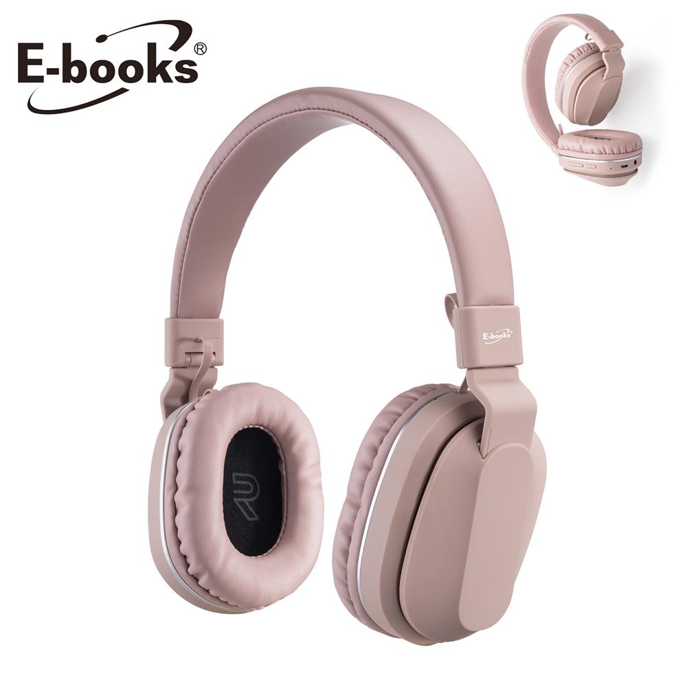 E-books SS28 藍牙文青風摺疊耳罩式耳機-粉