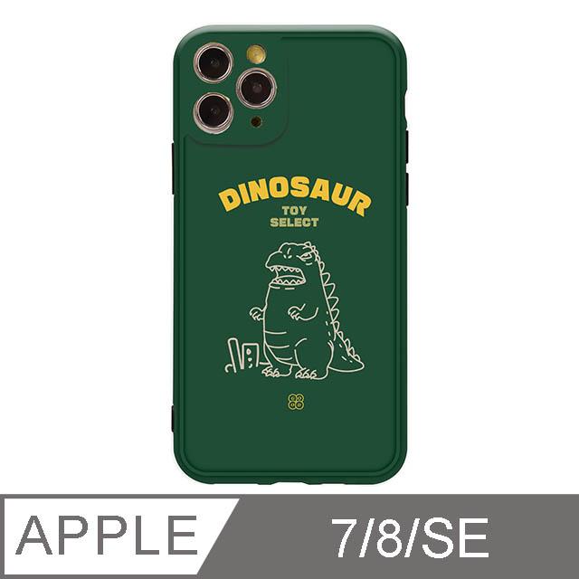 iPhone 7/8/SE2 4.7吋 Deinos胖胖呆吉拉抗污iPhone手機殼