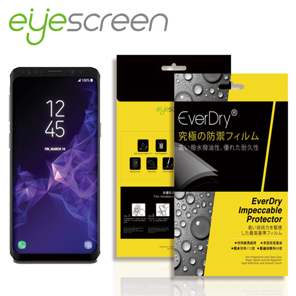 EyeScreen Samsung Galaxy S9 EverDry PET 螢幕保護貼(非滿版)