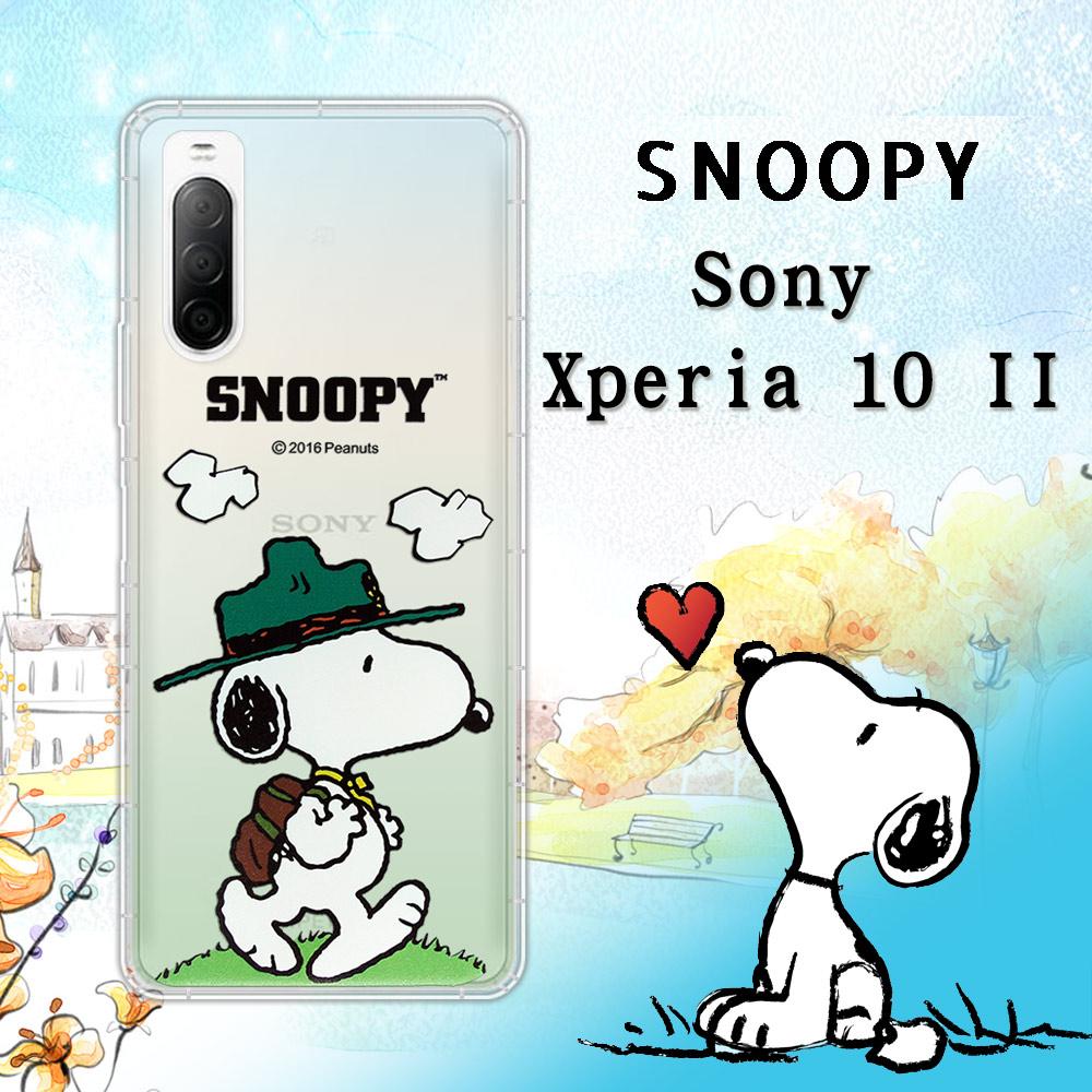 史努比/SNOOPY 正版授權 Sony Xperia 10 II 漸層彩繪空壓手機殼(郊遊)