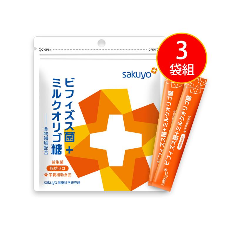 【sakuyo】益生菌-比菲德氏菌+乳寡醣(30條/盒)_3盒組(專案)