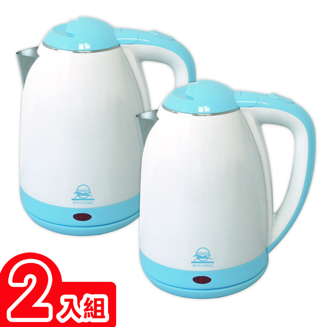 【日虹】1.8公升雙層防燙快煮壺(超值二入組) RH-188CS