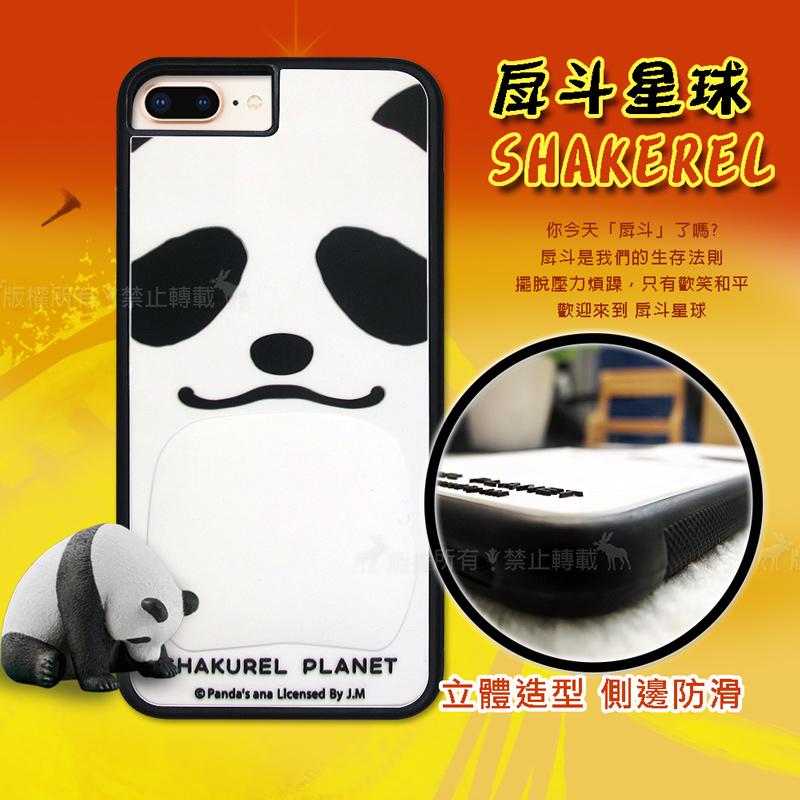 JUMP MEDIA授權正版 iPhone 8 Plus/7 Plus /6s Plus 戽斗星球立體防滑手機殼(熊貓)