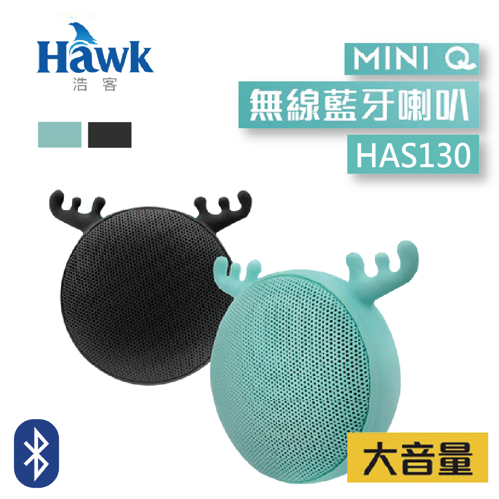 Hawk Mini Q無線藍牙喇叭 - 綠色