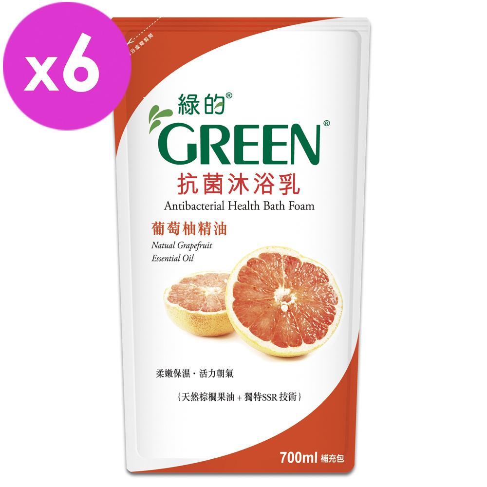 綠的GREEN 抗菌沐浴乳補充包-葡萄柚精油700ml x6入組