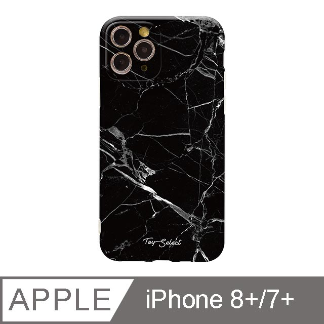 iPhone 7/8 Plus 5.5吋 Nordic北歐大理石iPhone手機殼 黑白大理石