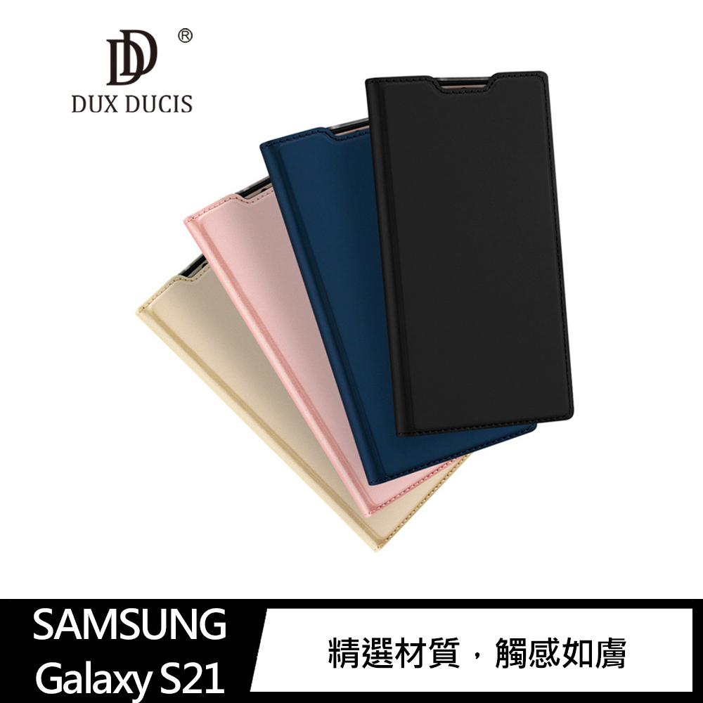 DUX DUCIS SAMSUNG Galaxy S21 SKIN Pro 皮套(藍色)
