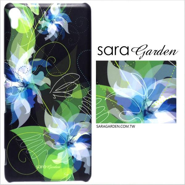 【Sara Garden】客製化 手機殼 SONY L2 漸層 抽象 碎花 黑 保護殼 硬殼