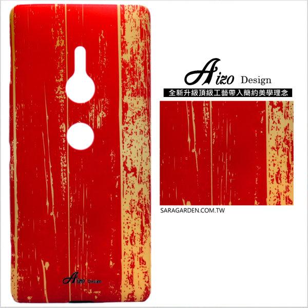 【AIZO】客製化 手機殼 SONY XA2 Ultra 保護殼 硬殼 仿舊木紋