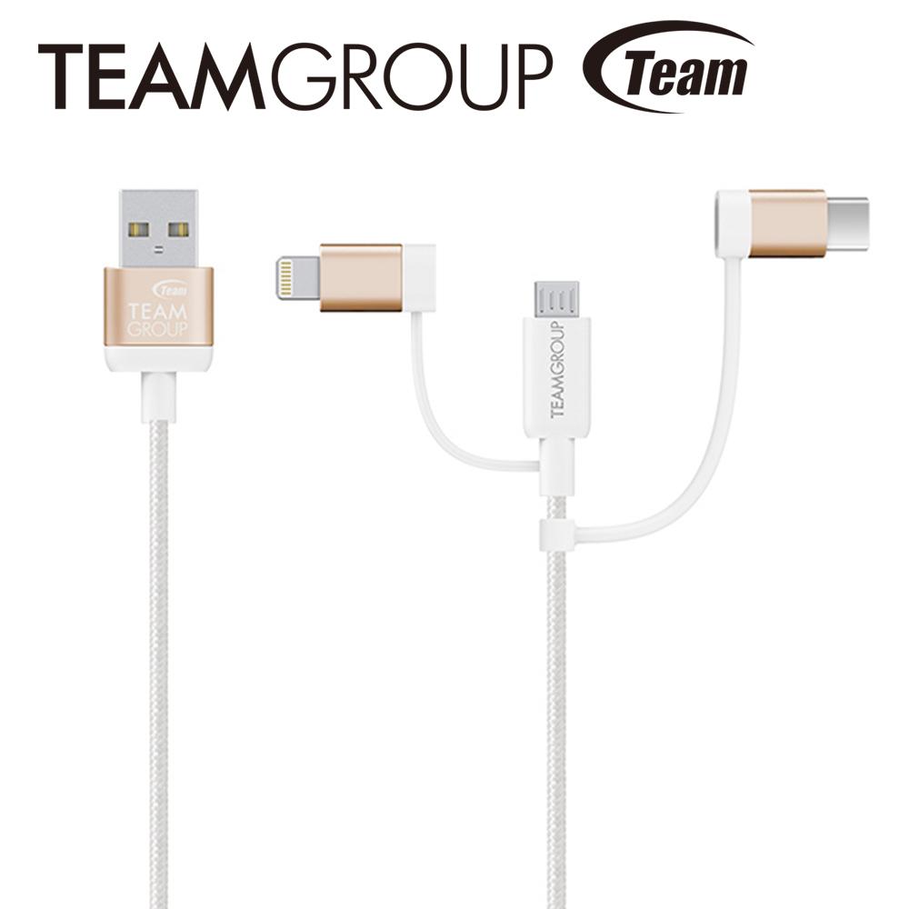 TEAM十銓科技 Apple MFi認證 Lightning + Micro-B + Type-C 三合一傳輸充電線 TWC0C 尊爵金