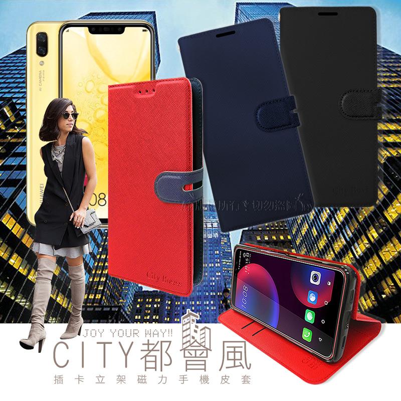 CITY都會風 華為 HUAWEI Nova 3 插卡立架磁力手機皮套 有吊飾孔 (奢華紅)