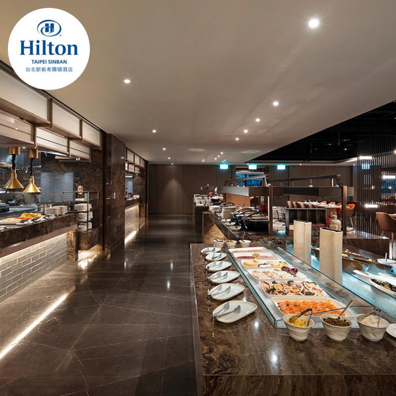 台北新板希爾頓酒店【Market Flavor 悅市集】平日自助晚餐或週末自助午餐單人券