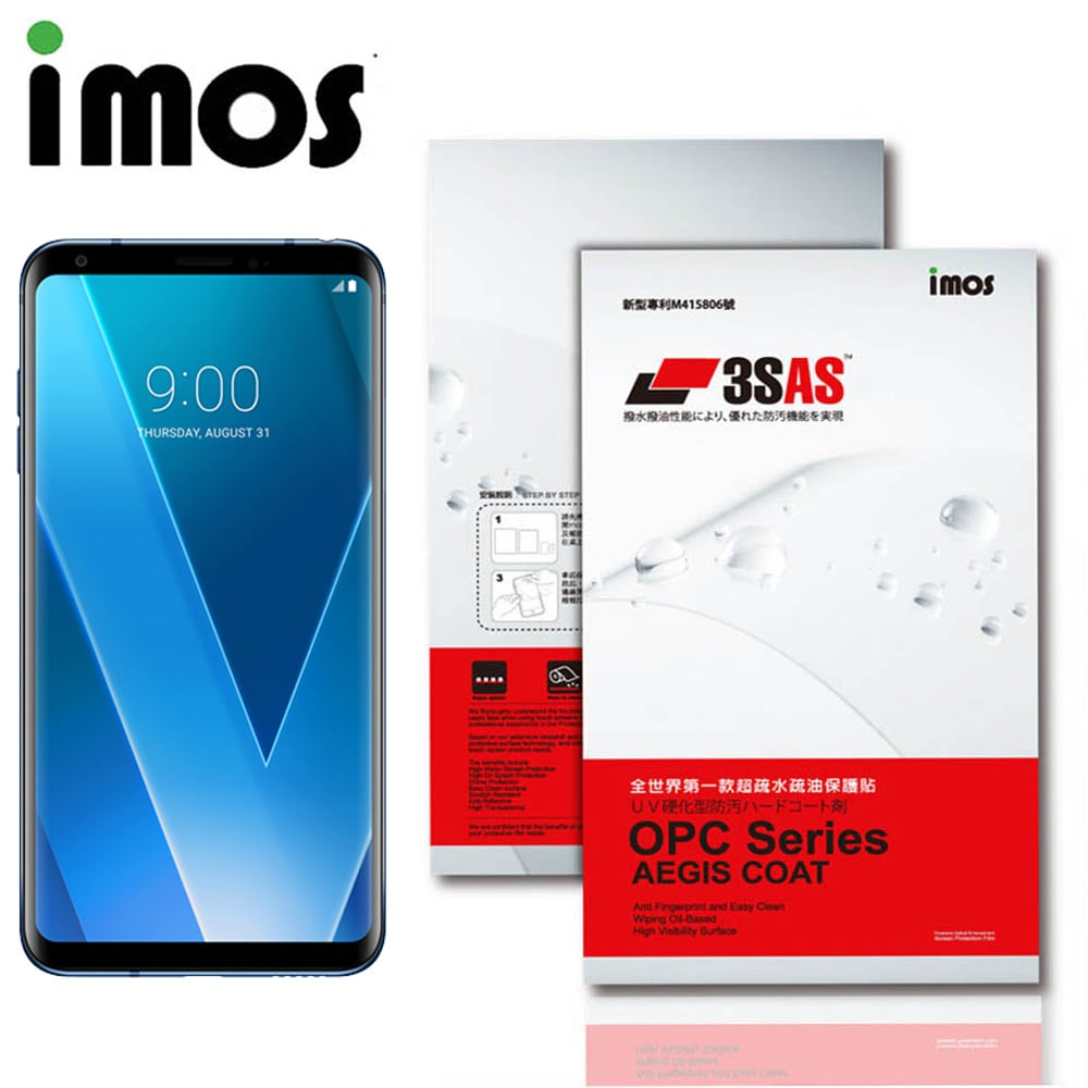 iMos LG V30 3SAS 疏油疏水 螢幕保護貼