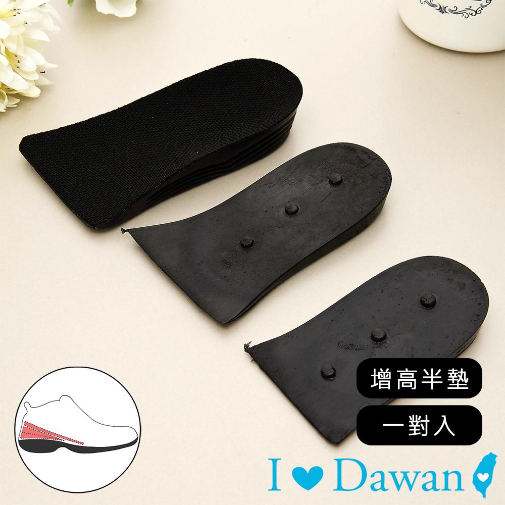 三層減壓隱形增高半墊(1對入)【IDAWAN專業鞋材】