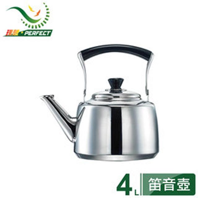【理想PERFECT】晶品304不銹鋼茶壺-KH-60340(4L)