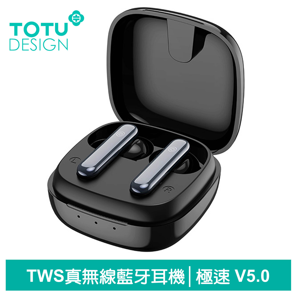 TOTU台灣官方 TWS真無線藍牙耳機 入耳式 運動 v5.0 藍芽 通用 極速系列 黑色