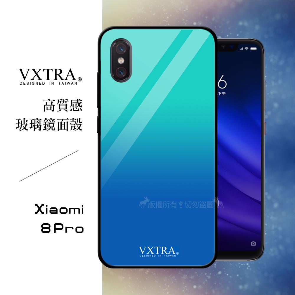 VXTRA 小米8 Pro 鋼化玻璃防滑全包保護殼(冰河藍)