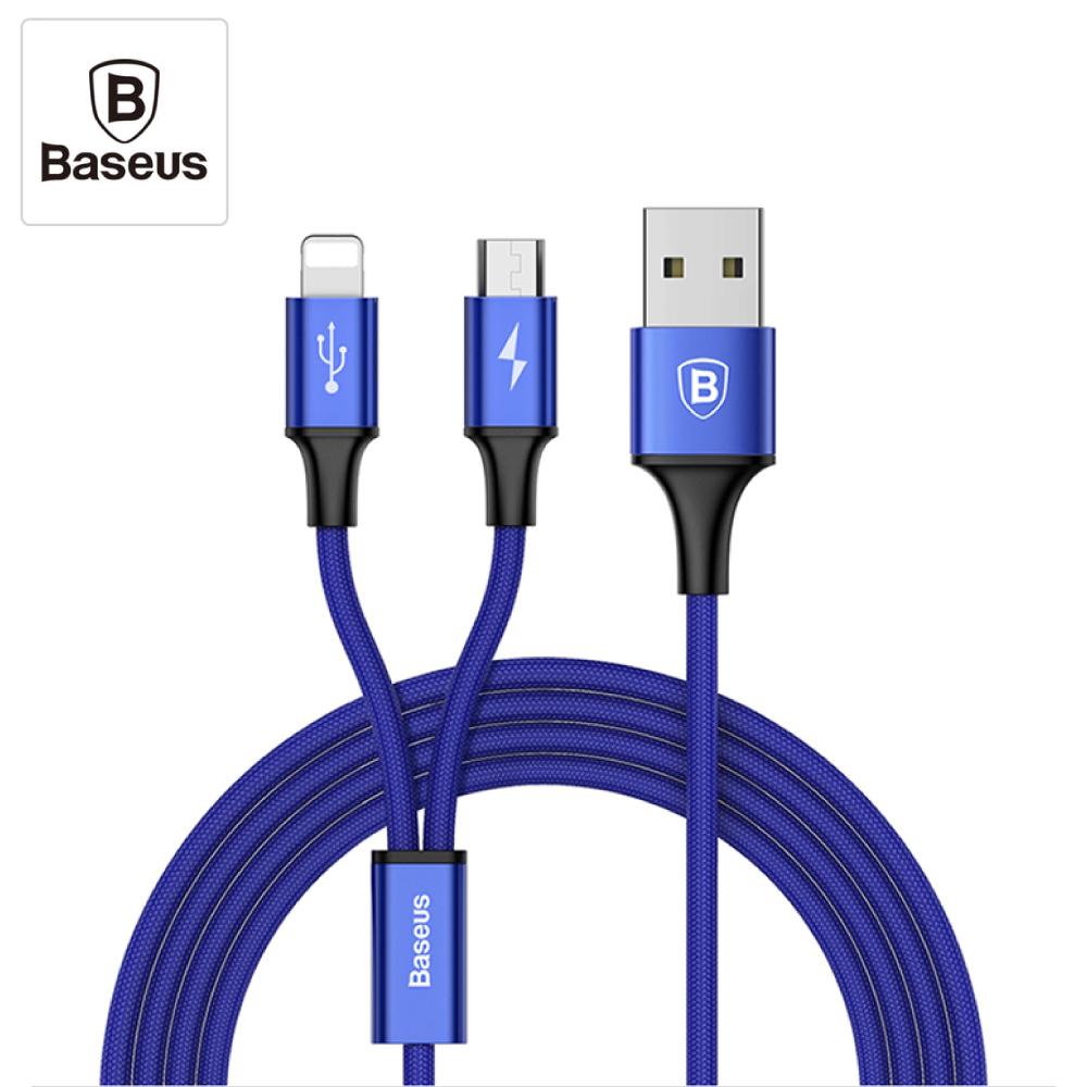 Baseus倍思 極速系列 一拖二數據線 (1.2m) - 黑色