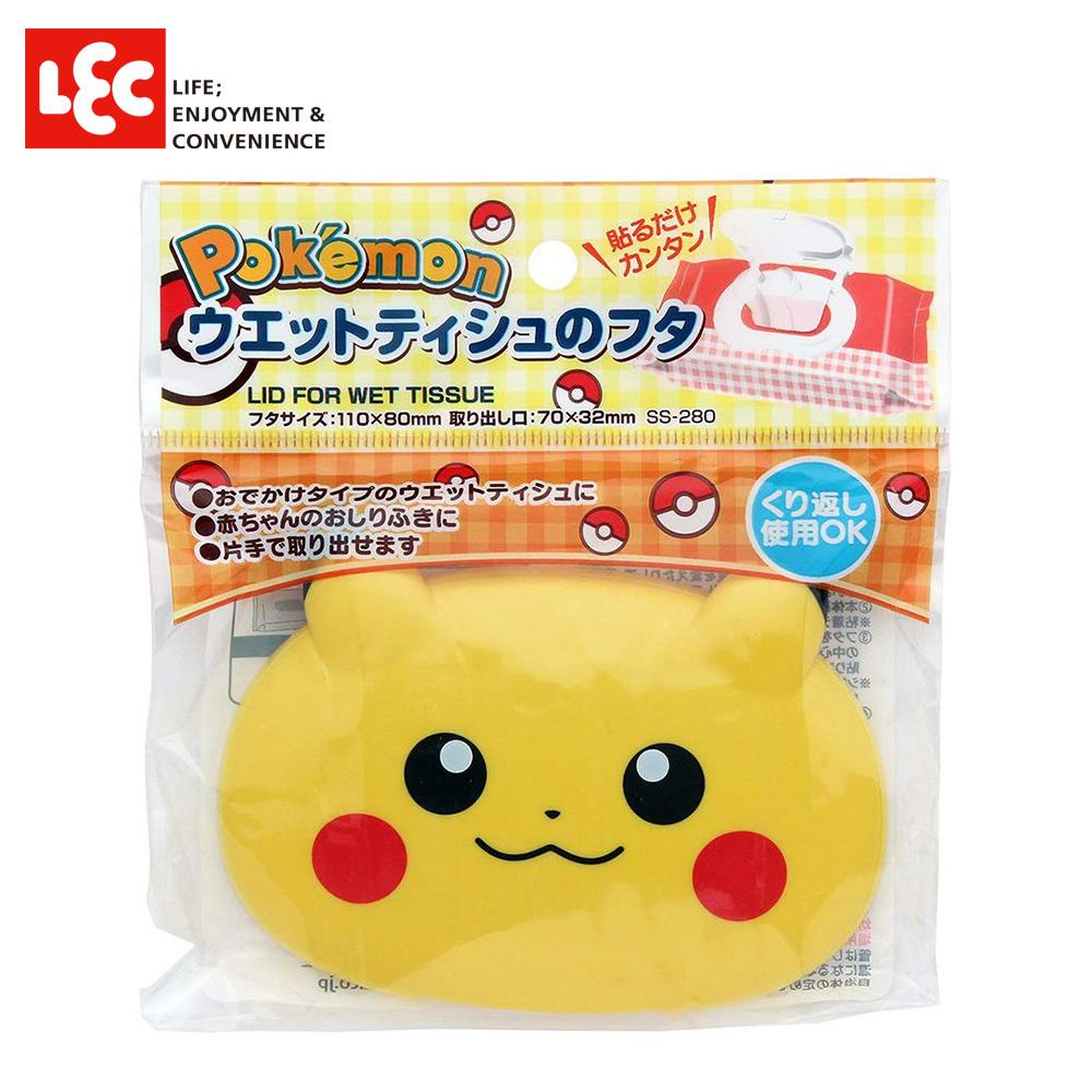 【日本LEC】POKEMON造型濕紙巾蓋