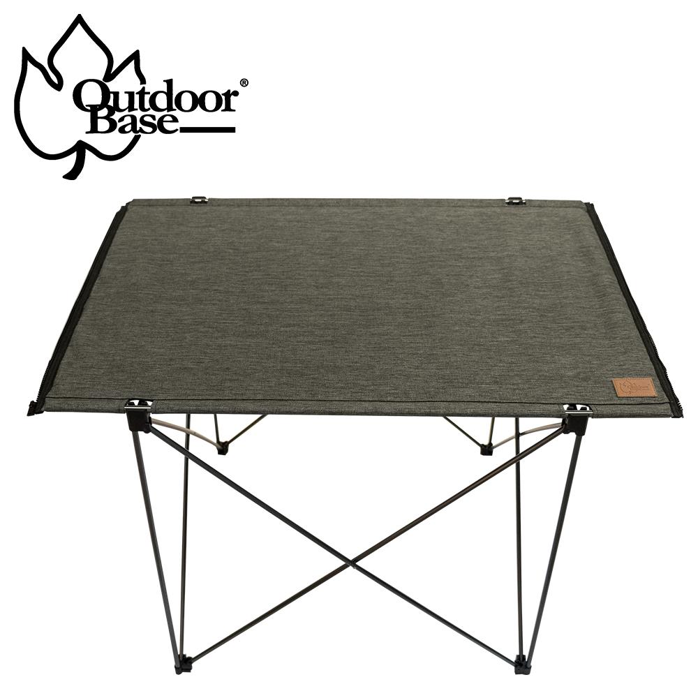 【Outdoorbase】極輕量7075航太級納米鋁合金輕量桌(迷你拼接桌 露營桌 單人桌 蛋捲桌-晨霧灰