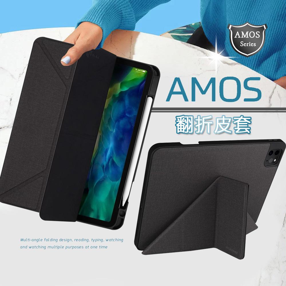 JTLEGEND 2020 iPad Pro 11吋 Amos 相機快取多角度折疊布紋皮套(Apple pencil筆槽版)-石墨黑