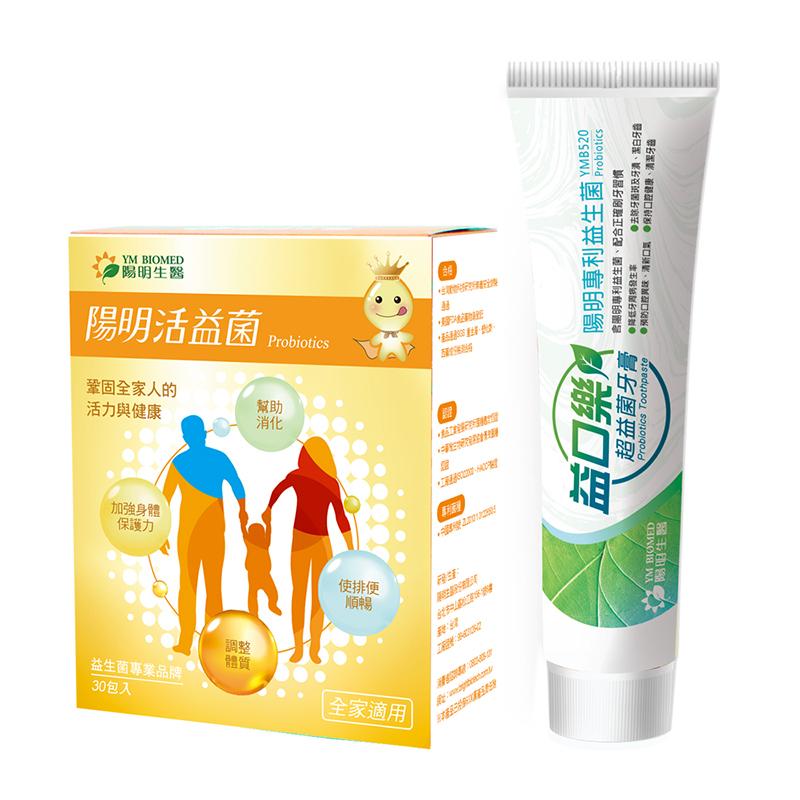 【超值優惠】 陽明生醫 益口樂超益菌牙膏(120g) + 活益菌(30包) - 益生菌