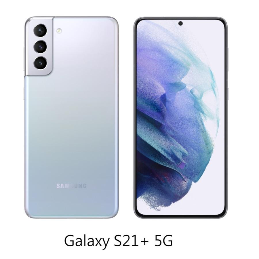 Samsung三星 S21+ 8G/128G 6.7吋 5G智慧手機_星魅銀(贈三星原廠10000mAh行動電源)