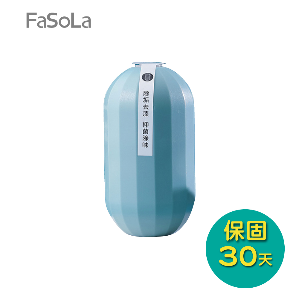 FaSoLa 小藍強效清潔、抑菌馬桶清潔劑球