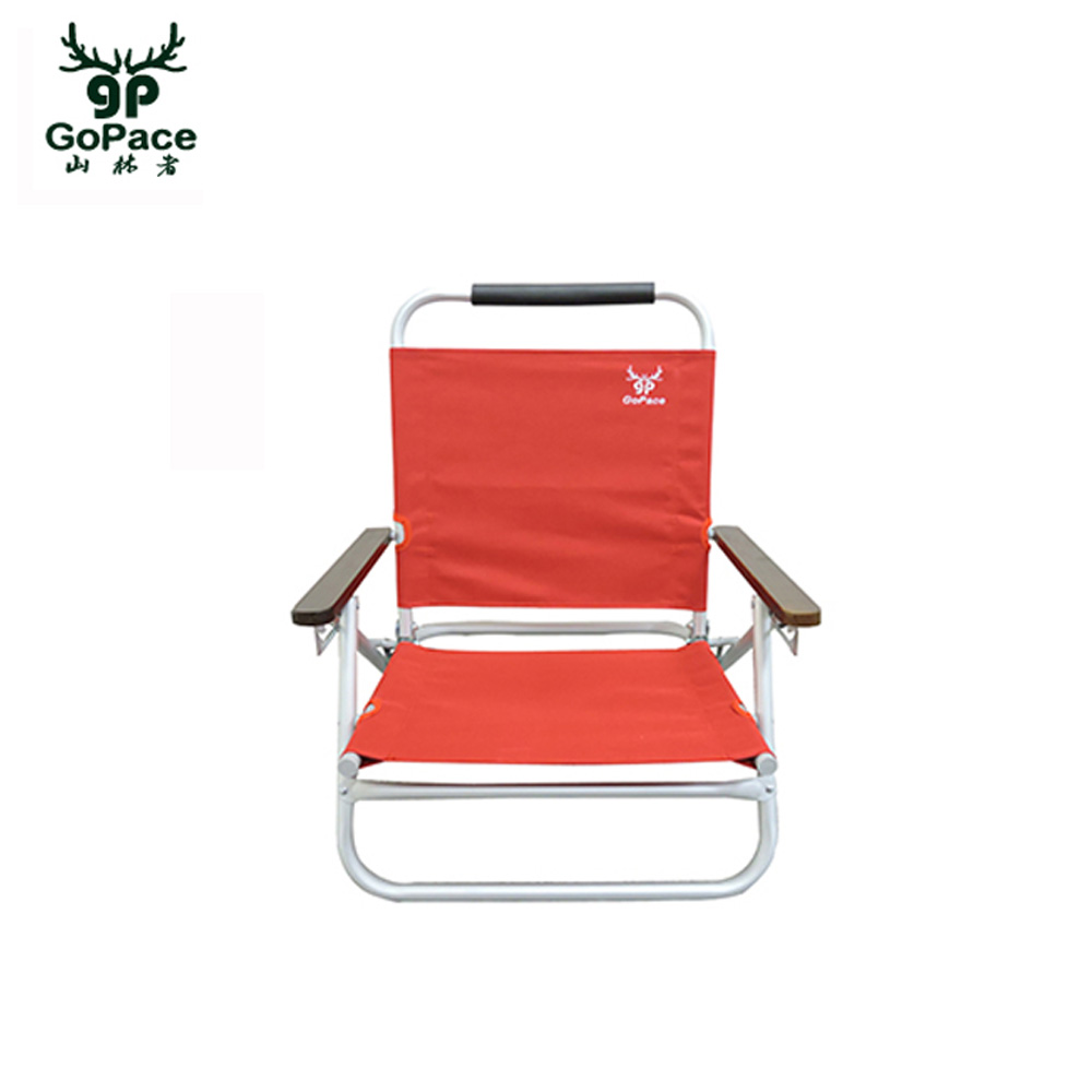 山林者 小巨人四段摺疊椅 GP-17639