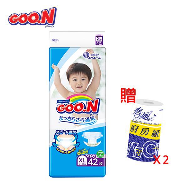 【日本大王】GOO.N紙尿褲境內版黏貼型 XL-(42片X4串/箱)加碼送廚紙兩顆。1/29起的訂單,將統一於2/