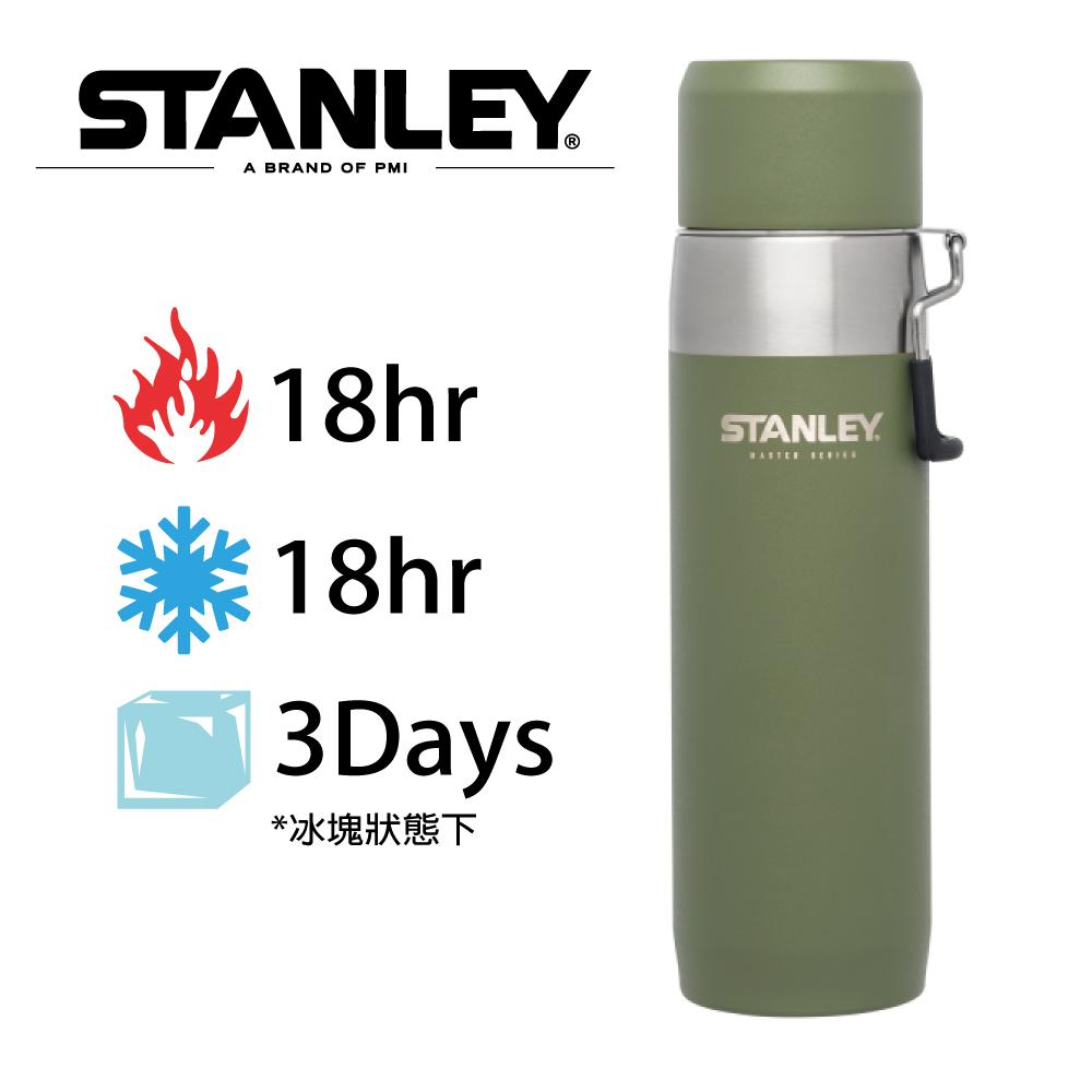 【美國Stanley】強悍系列保溫瓶 0.65L-橄欖綠(9/30~10/3訂單會延後至10/5開始出貨)