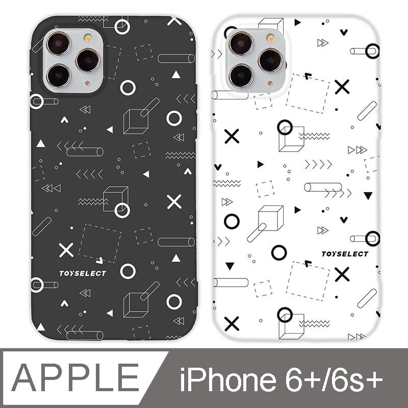 iPhone 6/6s Plus 5.5吋 TEN%圈叉設計iPhone手機殼 光羽白