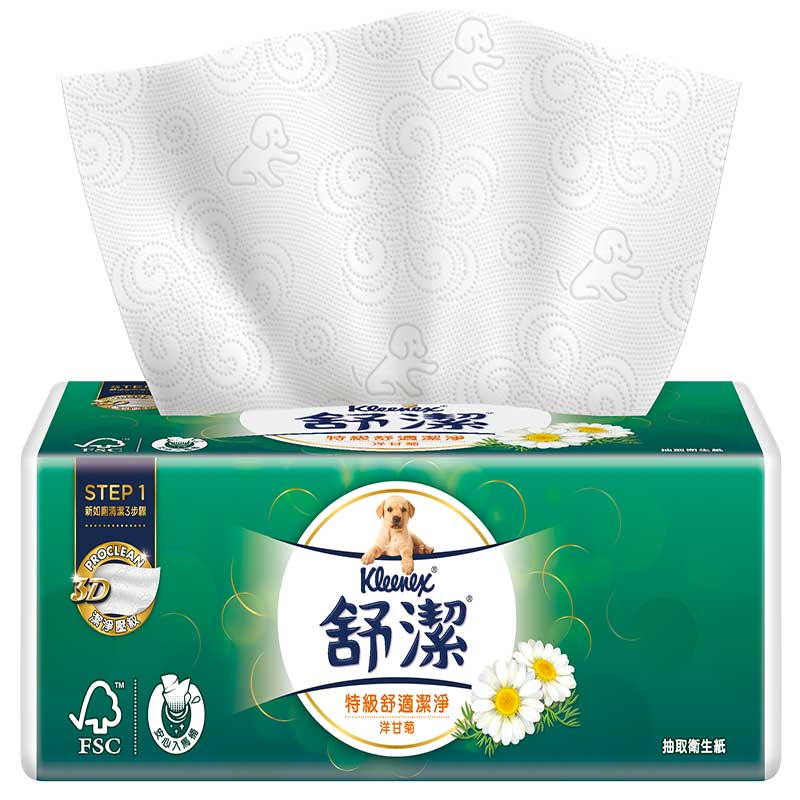 舒潔 特級舒適潔淨抽取衛生紙-洋甘菊 88抽x8包x8串/箱