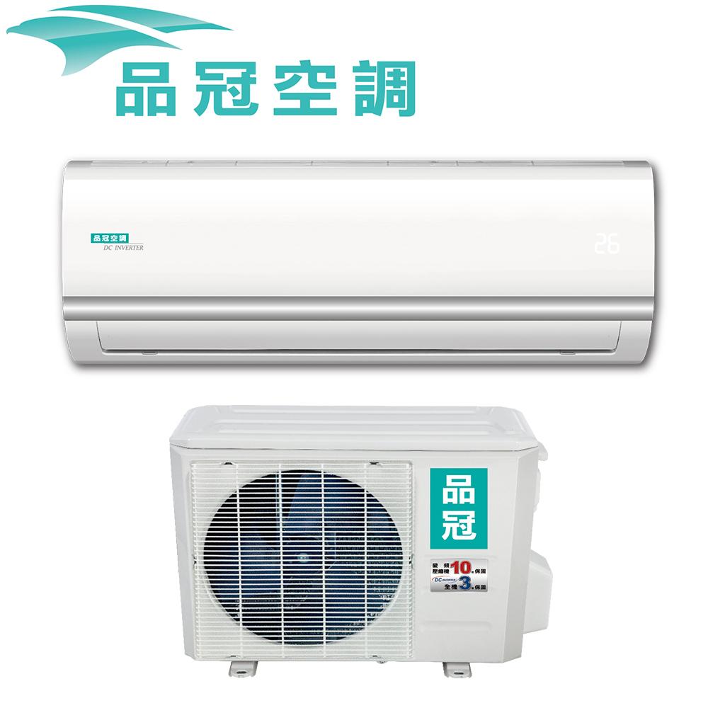 【品冠】6-8坪變頻冷暖分離式冷氣MKA-41MV/KA-41MV