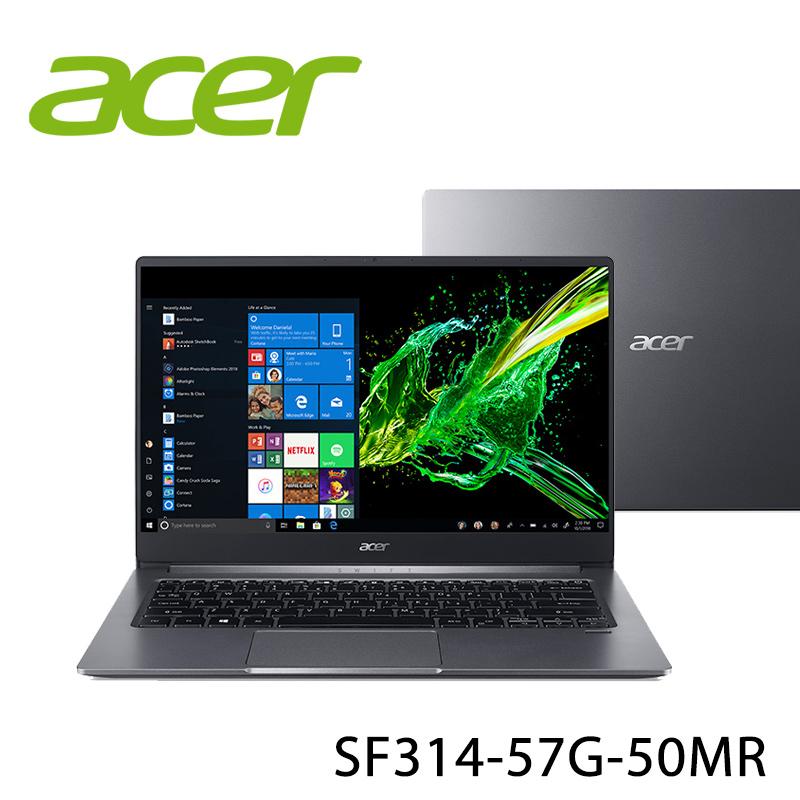 【ACER宏碁】SF314-57G-50MR 灰 14吋 筆電-送原廠束口袋(贈品顏色款式隨機)