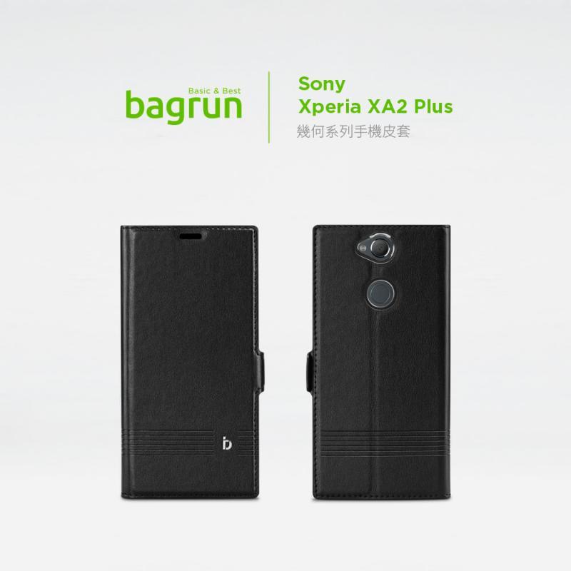 bagrun sony Xperia XA2 plus 都會側掀皮套 極致黑